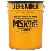 DEFENDER MS PLASTER